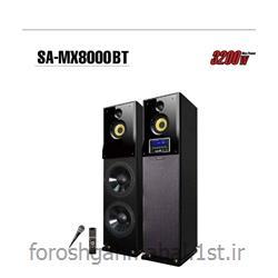 عکس باند و بلندگو (اسپیکر)اسپیکر دو کانال اکتیو SA-MX8000BT