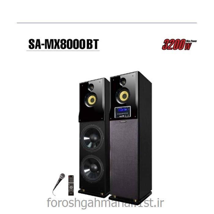 اسپیکر دو کانال اکتیو SA-MX8000BT