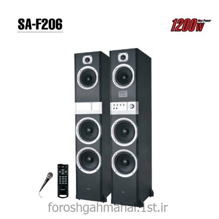 اسپیکر دو کانال اکتیو SA-F206
