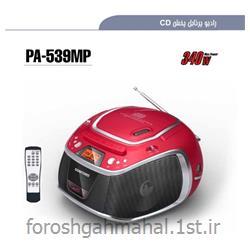عکس رادیورادیو پخش پرتال CONCORD - کنکورد مدل PA-539 MP