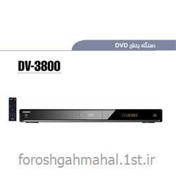 دی وی دی پلیر CONCORD-کنکورد مدل DV-3800