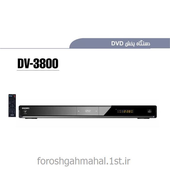 عکس پخش کننده VCD و DVDدی وی دی پلیر CONCORD-کنکورد مدل DV-3800