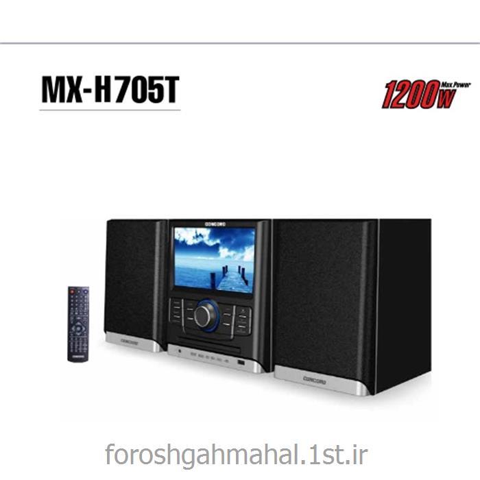 عکس پخش کننده VCD و DVDسیستم پخش دی وی دی کنکورد مدل MX-H750 T