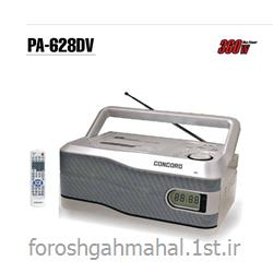 عکس رادیورادیو پخش پرتال CONCORD - کنکورد مدلPA-628 DV
