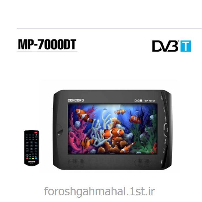 عکس سایر مانیتورهامانیتور قابل حمل با گیرنده دیجیتال CONCORD MP-7000 DT