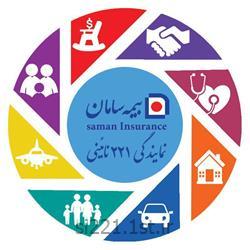 بیمه تجهیزات الکترونیکی سامان