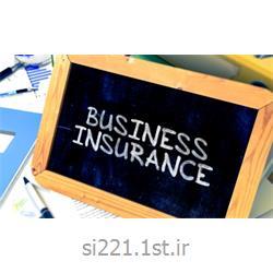 بیمه طرح کسب و کار سامان