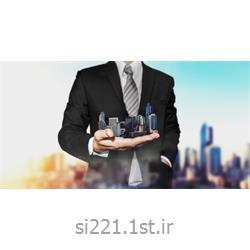 بیمه مدیران مجتمع های مسکونی، اداری و تجاری سامان