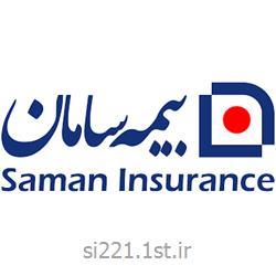 بیمه بدنه کیلومتری سامان (پیمایشی)