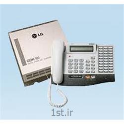 تلفن سانترال ال جی