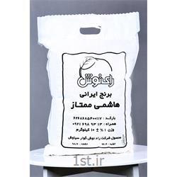برنج ایرانی هاشمی ممتاز 10 کیلویی رای نوش - سورت شده - معطر