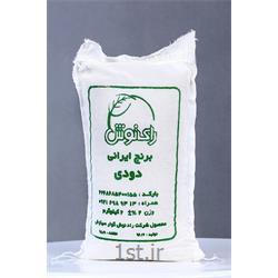 عکس برنجبرنج ایرانی دودی 2 کیلویی رای نوش - سورت شده – معطر