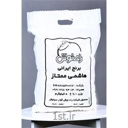 عکس برنجبرنج ایرانی هاشمی ممتاز 5 کیلویی رای نوش - سورت شده – معطر