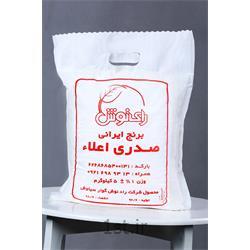 عکس برنجبرنج ایرانی صدری اعلاء 5 کیلویی رای نوش - سورت شده – معطر