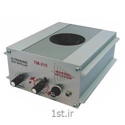 دستگاه دفع موجودات مدل TM-315