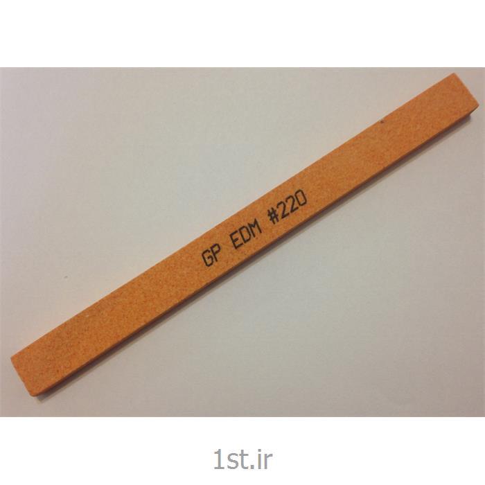 سنگ سوهانچه EDM نارنجی بزرگ مش 220