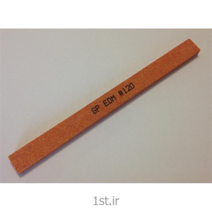 سنگ سوهانچه EDM نارنجی بزرگ مش 120
