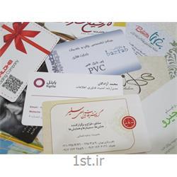 عکس سایر خدمات چاپچاپ کارت ویزیت پی وی سی (PVC)
