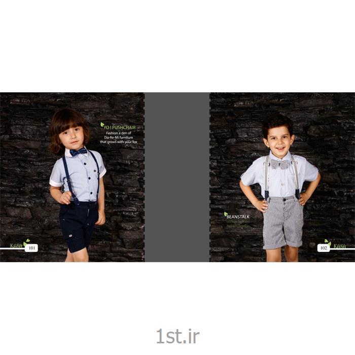 عکس ست پوشاک بچه گانه ست پوشاک بچه گانه پسرانه کساء
