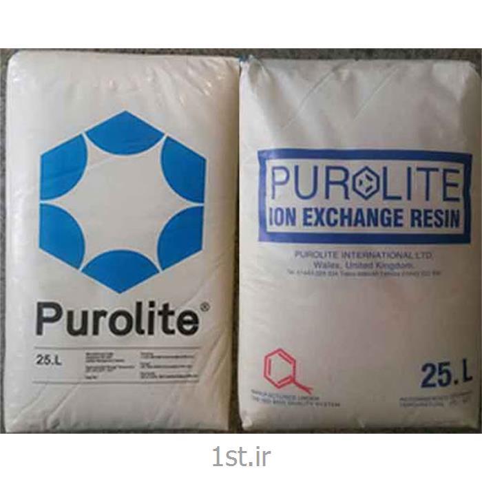 رزین کاتیونی و آنیونی - Purolite