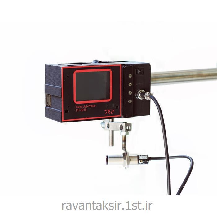جت پرینتر دستی و ثابت مدل FH-3010