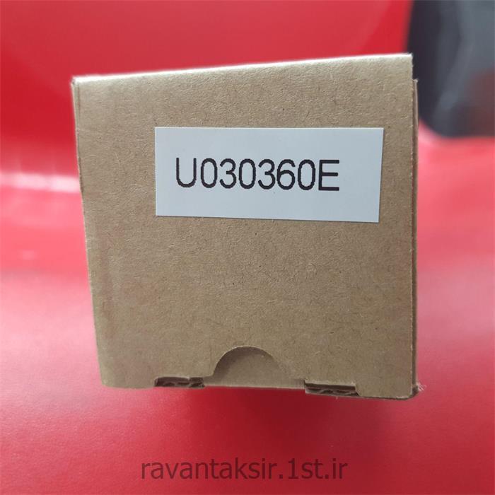 درام بلید کونیکا مینولتا بیزهاب C450& C350 C550 & C451