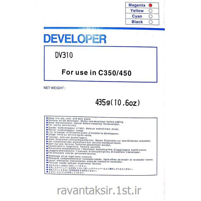 عکس دستگاه کپیدولوپر کونیکا مینولتا بیزهاب C452 C552 C652