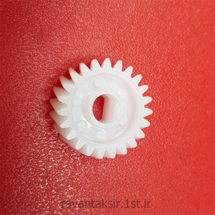 چرخ دنده میکسر کوچک کونیکا مینولتا 452 & 451 & 450