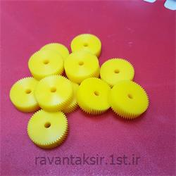 چرخ دنده تخلیه ضایعات کونیکا مینولتا C451 زرد
