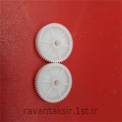 عکس سایر تجهیزات اداریچرخ دنده تخلیه ضایعات کونیکا مینولتا C451
