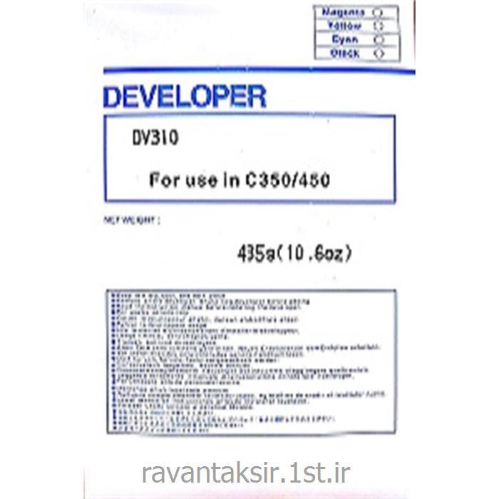 عکس دستگاه کپیدولوپر فابریک کونیکا مینولتا بیزهاب C450 &C350 &C550
