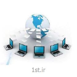 نرم افزار مدیریت اطلاعات ترانسفورماتور