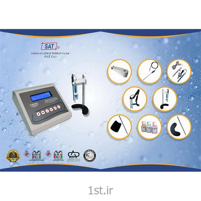 عکس کاتالیزورپی اچ متر (pH meter) رومیزی پرتابل قلمی اتوکالیبره با سنسور دما