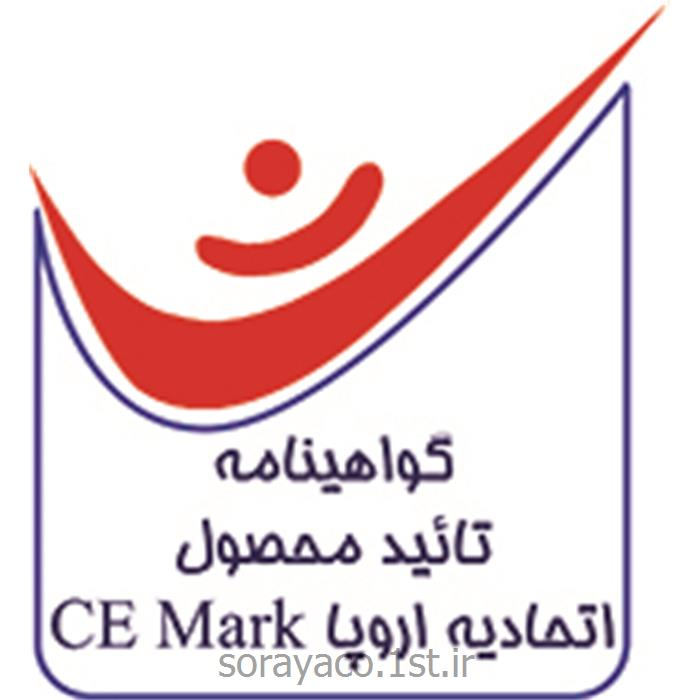 صدور گواهینامه تائید محصول اتحادیه اروپا CE Mark