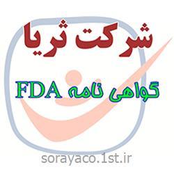عکس گواهینامه محصولاتگواهی نامه سازمان غذا و دارو FDA