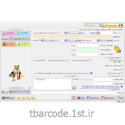 نرم افزار فروشگاهی حسابداری آریاسان