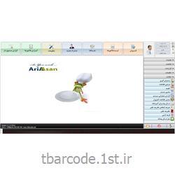 عکس نرم افزار کامپیوترنرم افزار فروشگاهی،رستورانی آریاسان