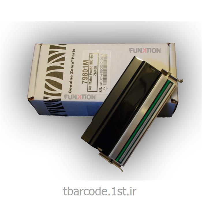 http://resource.1st.ir/CompanyImageDB/56ef6fe8-21eb-44b7-81c3-a2a830b65f0d/Products/ca58f87f-e468-408e-a924-e983ab85e954/3/550/550/هد-لیبل-پرینترهای-صنعتی-زبرا-zebra.jpg