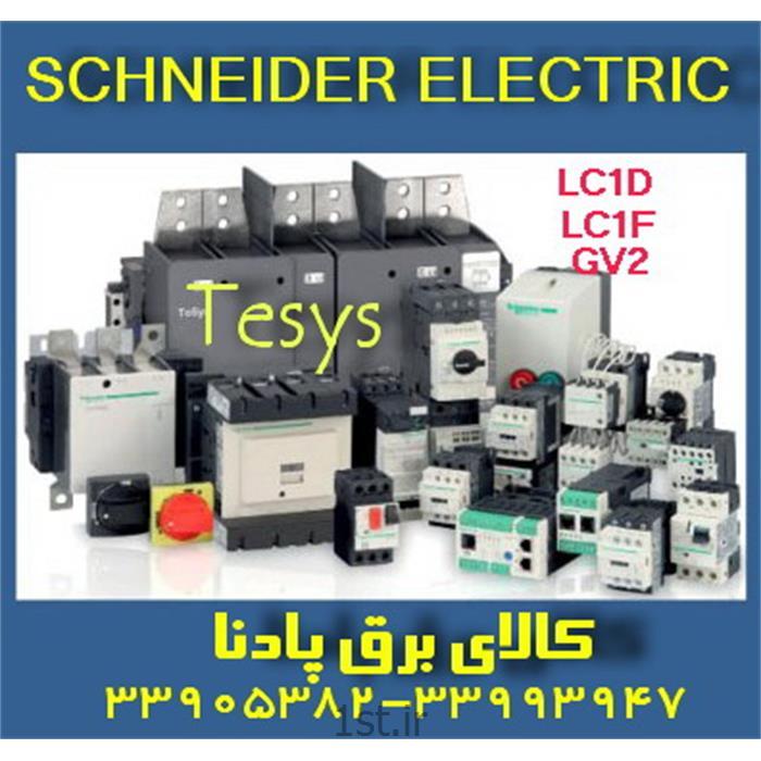 http://resource.1st.ir/CompanyImageDB/570f3f64-bf79-4ca6-9dbc-d9841680cc98/Products/377703ec-6080-70b1-f095-aef399bc5417/4/550/550/لیمیت-سوئیچ-اشنایدر-تله-مکانیک-XCKJ167-غلطکی-فلزی.jpg