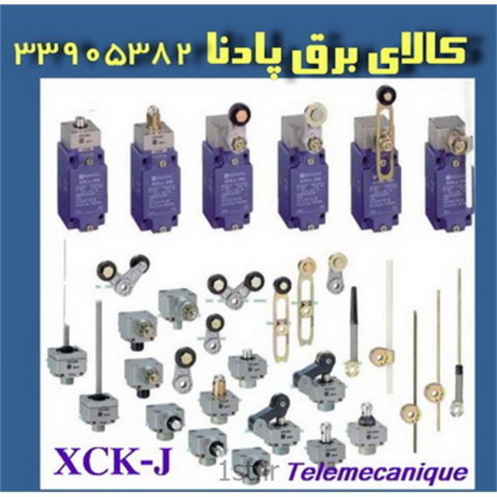 لیمیت سوئیچ  اشنایدر تله مکانیک XCKJ10513  قرقره فلزی<