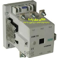 کنتاکتور مدل CNM170    RADE KONCAR