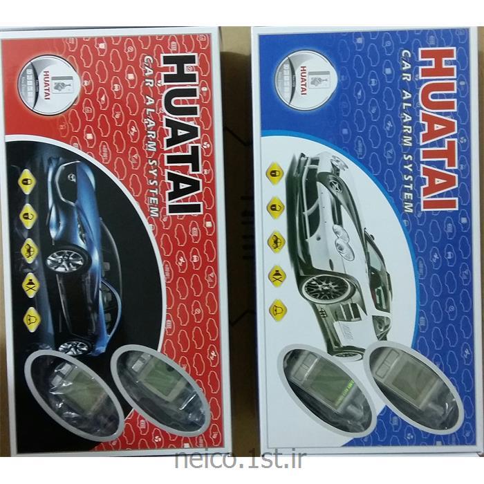 دزدگیر هوتای تصویری مدل باطری خور HUATAI