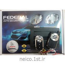 عکس دزدگیر و زنگ خطردزدگیر هوتای HUATAI مدل HT-D39