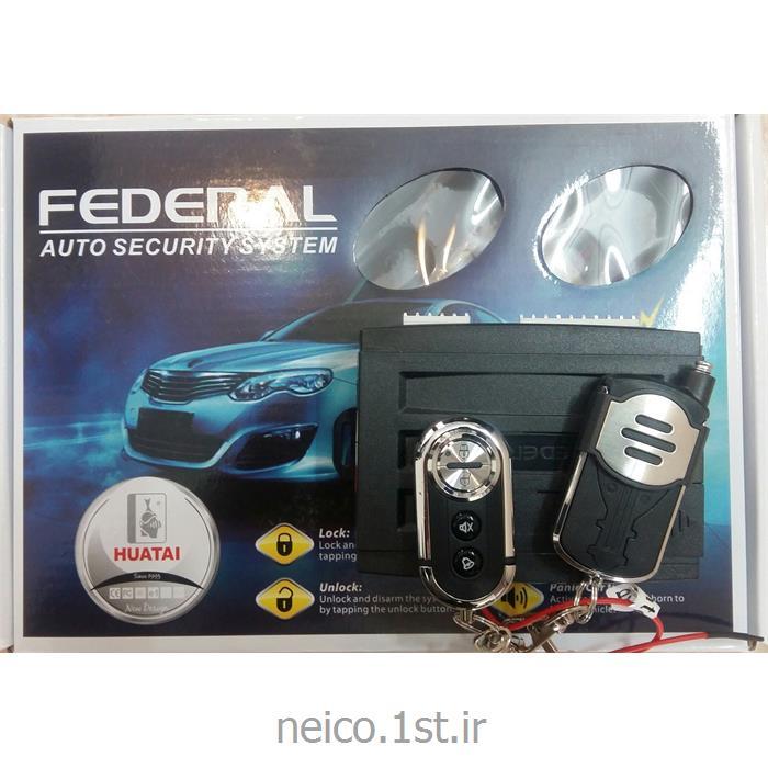 دزدگیر هوتای HUATAI مدل HT-D39