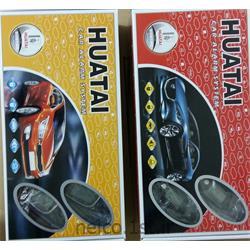 دزدگیر هوتای تصویری مدل شارژی HUATAI