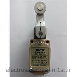 لیمیت سوئیچ بدنه فلزی دو طرف قرقره آهنی CNTD مدل cwlca2-2