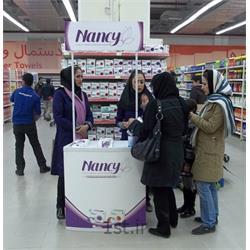 عکس طراحی تبلیغاتسمپلینگ محصولات در سراسر ایران(sampeling)