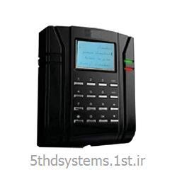 سیستم کنترل تردد کارتخوان مدل RFA 54