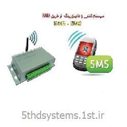 سیستم کنترل و مانیتورینگ اتاق سرور BMS-SMS