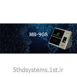 دستگاه حضور و غیاب مدل MB-908